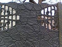 "Еврозабор бетонный. Плита ""Арка пазл-бут"""