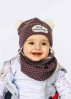 Детская шапка ЧЕЛСИ (набор) для малышей оптом размер 44-46-48, фото 1