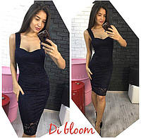 Гипюровое темно-синее приталенное платье