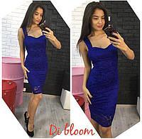 Гипюровое синие приталенное платье