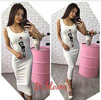 Белое платье обтягивающего кроя