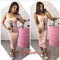 Розовое платье обтягивающего кроя