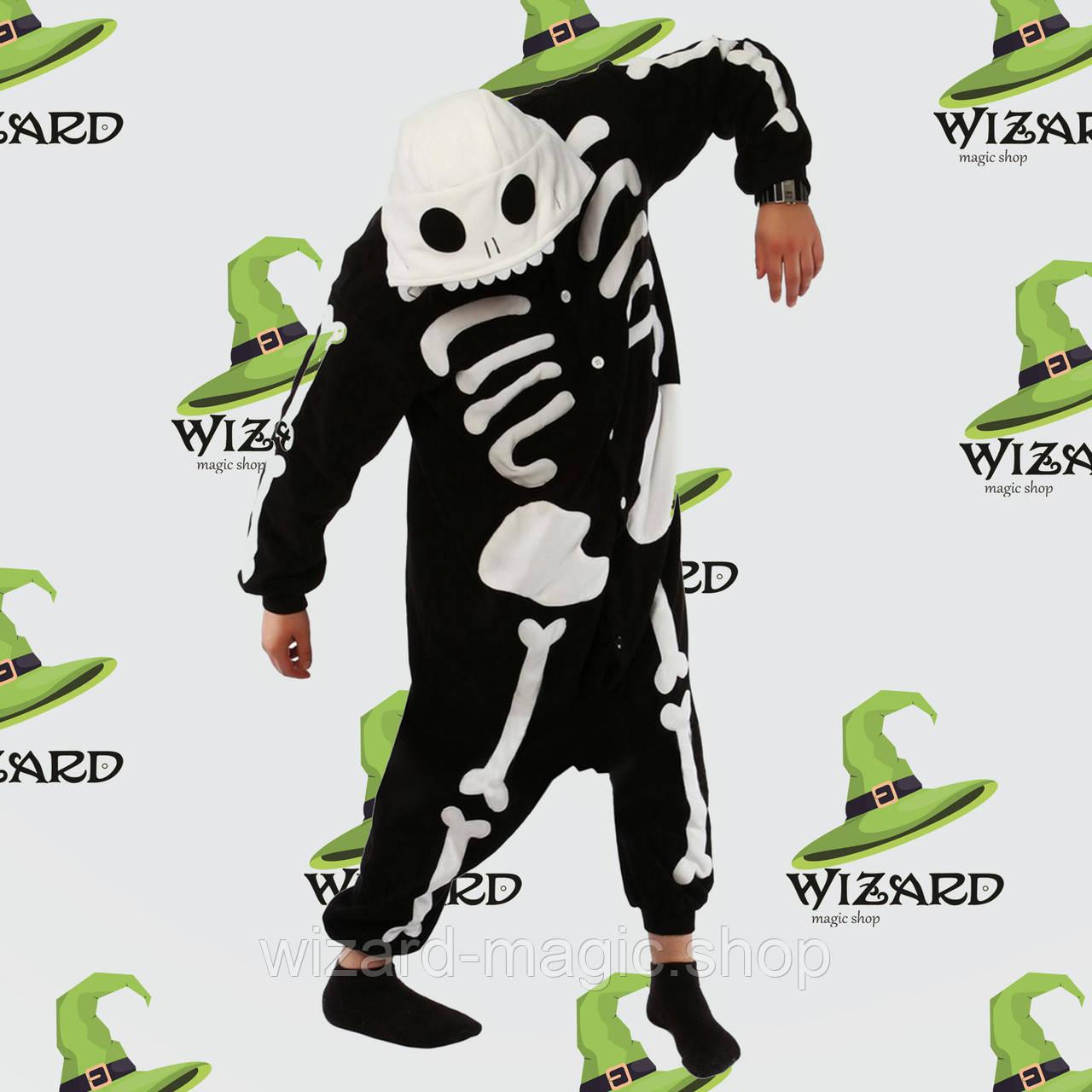 Кигуруми Скелет L