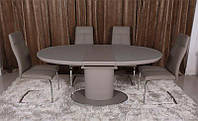 Современныйобеденный раскладной стол Orlando(Орландо), цветмокко, столешница МДФ, каленое стекло