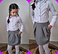 Юбка для девочки школьная черная, синяя, серая