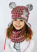 Детская шапка СКАЙЛАЙН (набор) для девочек оптом размер 44-46-48