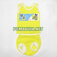 Детский летний костюм р. 74 для мальчика тонкий ткань КУЛИР 100% хлопок 3696 Желтый