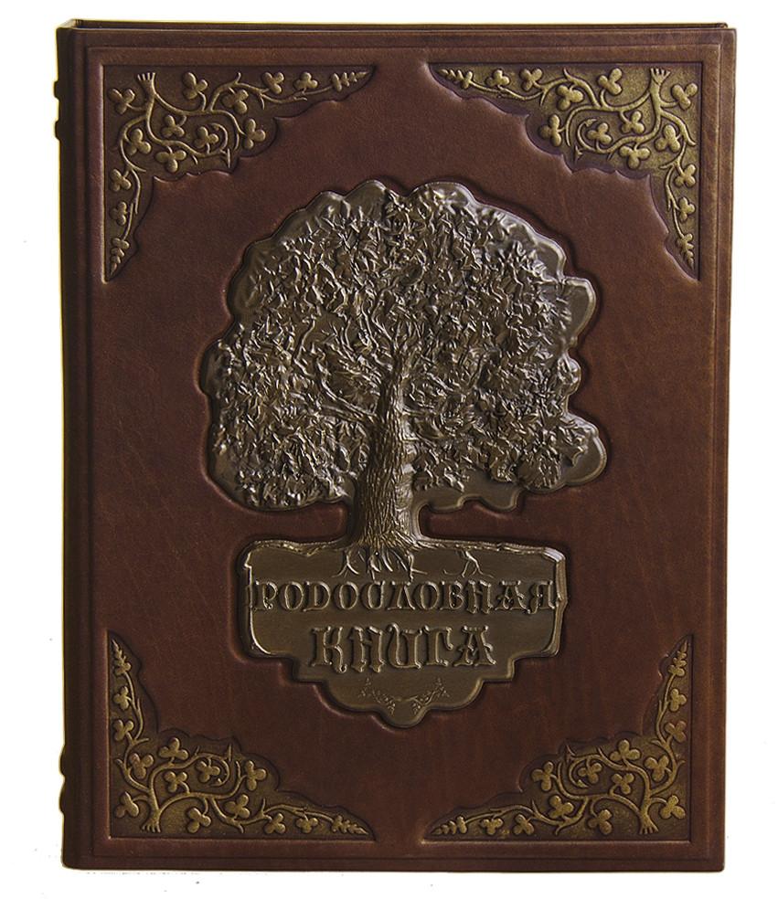 Родословная книга с литьем