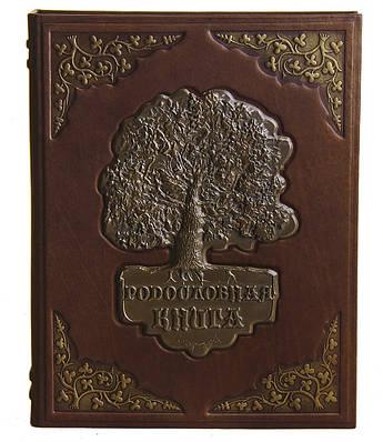 Родословная книга из натуральной кожи (620-11-61)