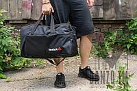 Спортивная сумка Reebok тренировочная дорожная