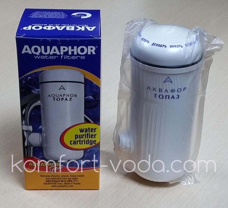 Сменная кассета Аквафор Топаз