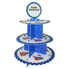"""Стойка для кексов на украинском языке """"С днем рождения"""""""