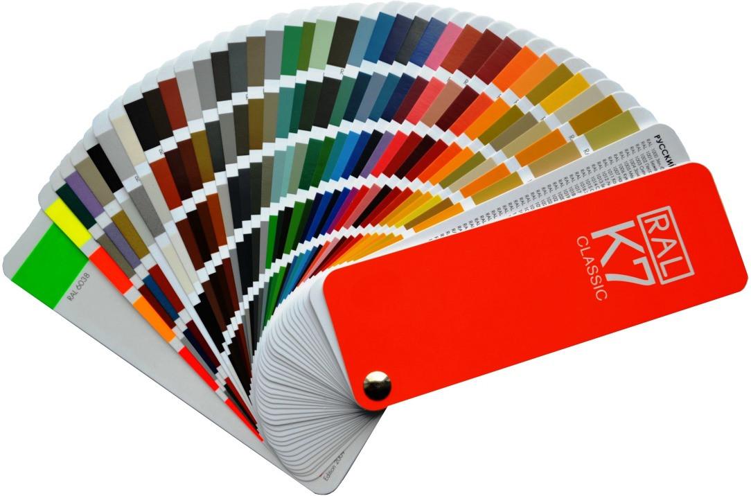 Услуга колеровки краски по Цветовой палитре Ral (внутри палитра для выбора цвета)