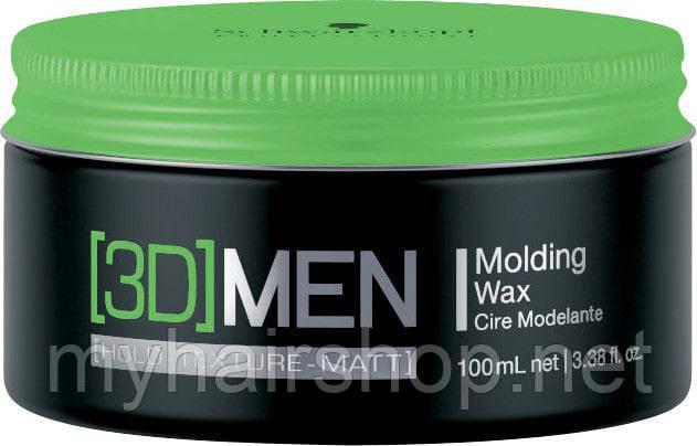 Моделирующий воск для волос SCHWARZKOPF 3D MENsion Molding Wax 100 мл