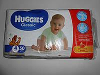 Подгузники Хагис классик №4  (8-14 кг.)