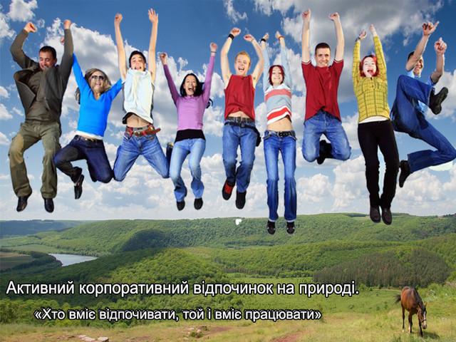 Сплав по Дністру - активний корпоративний відпочинок на природі