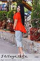 Нарядный костюм большого размера апельсин с серым