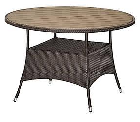 Садовый круглый стол коричневый из стали и искусственного ротанга