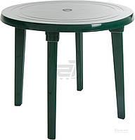 Садовый стол пластиковый зеленый круглый (для кафе и улиц)