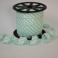 Косая бейка из хлопка в светло-мятную полоску 5 мм для окантовки