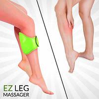 Масажер для литок EZ Leg Massager