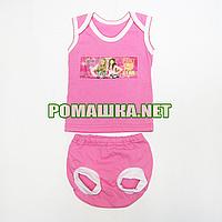 Детский летний костюм р. 86 для девочки тонкий ткань КУЛИР 100% хлопок 3696 Розовый
