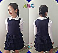 Нарядный сарафан для девочки школьный  серый, черный, синий