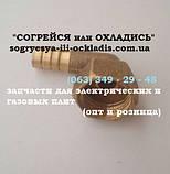 Штуцер угловой внутренняя резьба. 10 мм носик. код товара:7175, фото 2