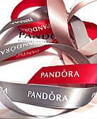 Лента к пакету на выбор  Pandora
