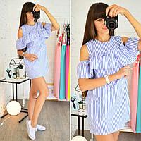 Полосатое платье-мини с воланами Зарина