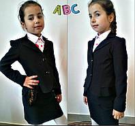 Юбка школьная для девочки черная и синяя