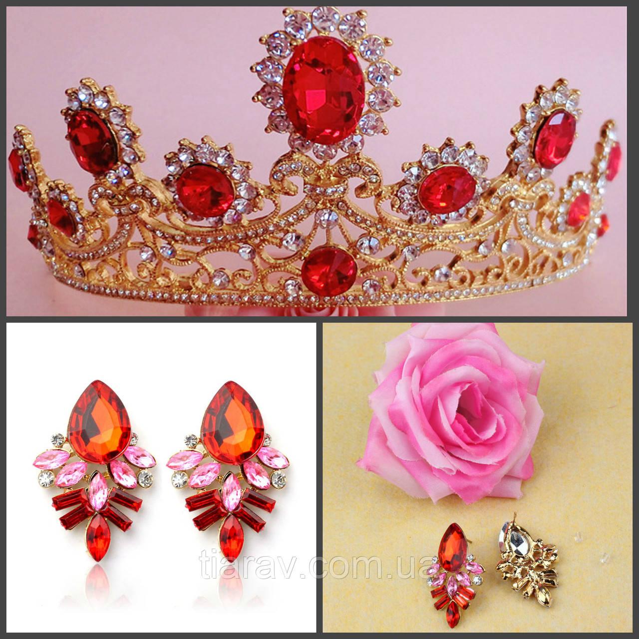 Корона и серьги набор РУБИНА красная диадема Тиара бижутерия