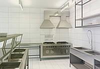 Плитка стена Белая глянец 30х60 плитка Голден тайл Golden tile