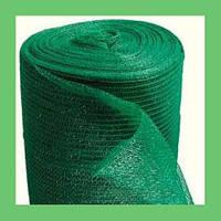 Сеть затеняющая 80% затенения, зеленая, плотность (толщина) г/м2 85, ширина 1,6метр, длинна 100 метров