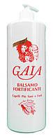 Gaia Бальзам для волос укрепляющий (1000 мл) Италия