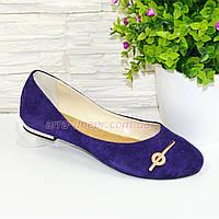 Балетки женские замшевые фиолетового цвета  на низком ходу, 37 размер