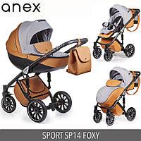 Детская универсальная коляска 2 в 1 Anex Sport 2017  Q1(SP14) FOXY