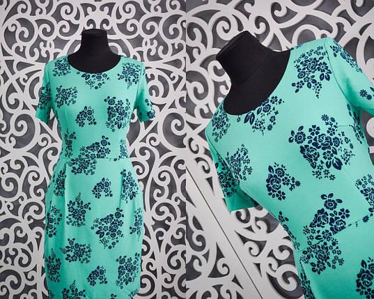 Милое женское платье 48, 50 размер норма, фото 2