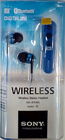 Наушники WIRELESS SONY DRC-BTN 40K Bluetooth!Акция