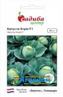 Семена капусты белокачанной позднеспелой АТРИЯ F1, 20 семян Семинис Голландия