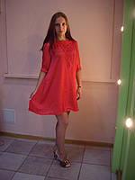 Платье-туника свободное коралловое Cache Cache