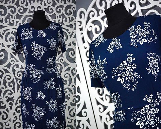 """Милое женское платье """"Хлопок+стрейч"""" 48, 52 размер батал, фото 2"""