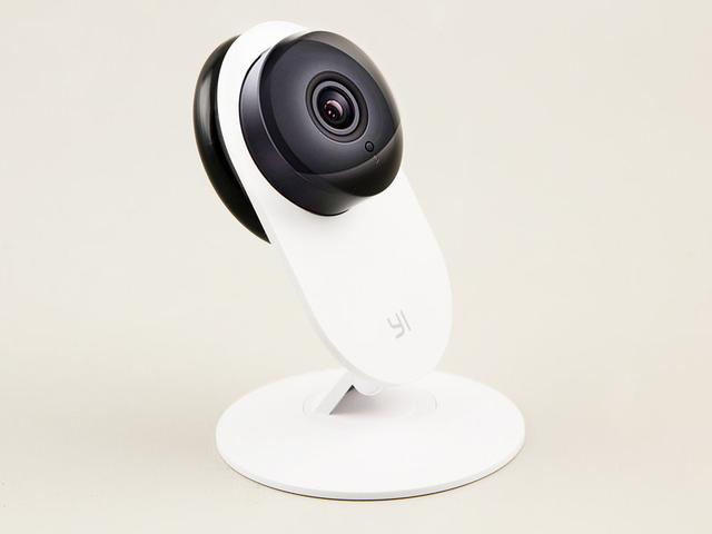 Xiaomi Ants Smart Camera Night Vision