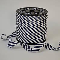 Косая бейка из хлопка с темно-синей полоской 5 мм для окантовки