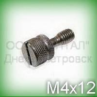 Винт М4х12 ГОСТ 10344-80 нержавеющий невыпадающий с накатной головкой