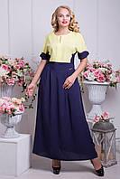 Платье в пол  Маргарэт р 50,52,54,56,58