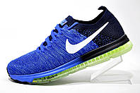 Мужские кроссовки Nike Zoom All Out Flyknit, Blue