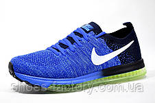 Мужские кроссовки Nike Zoom All Out Flyknit, Blue, фото 2