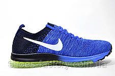Мужские кроссовки Nike Zoom All Out Flyknit, Blue, фото 3