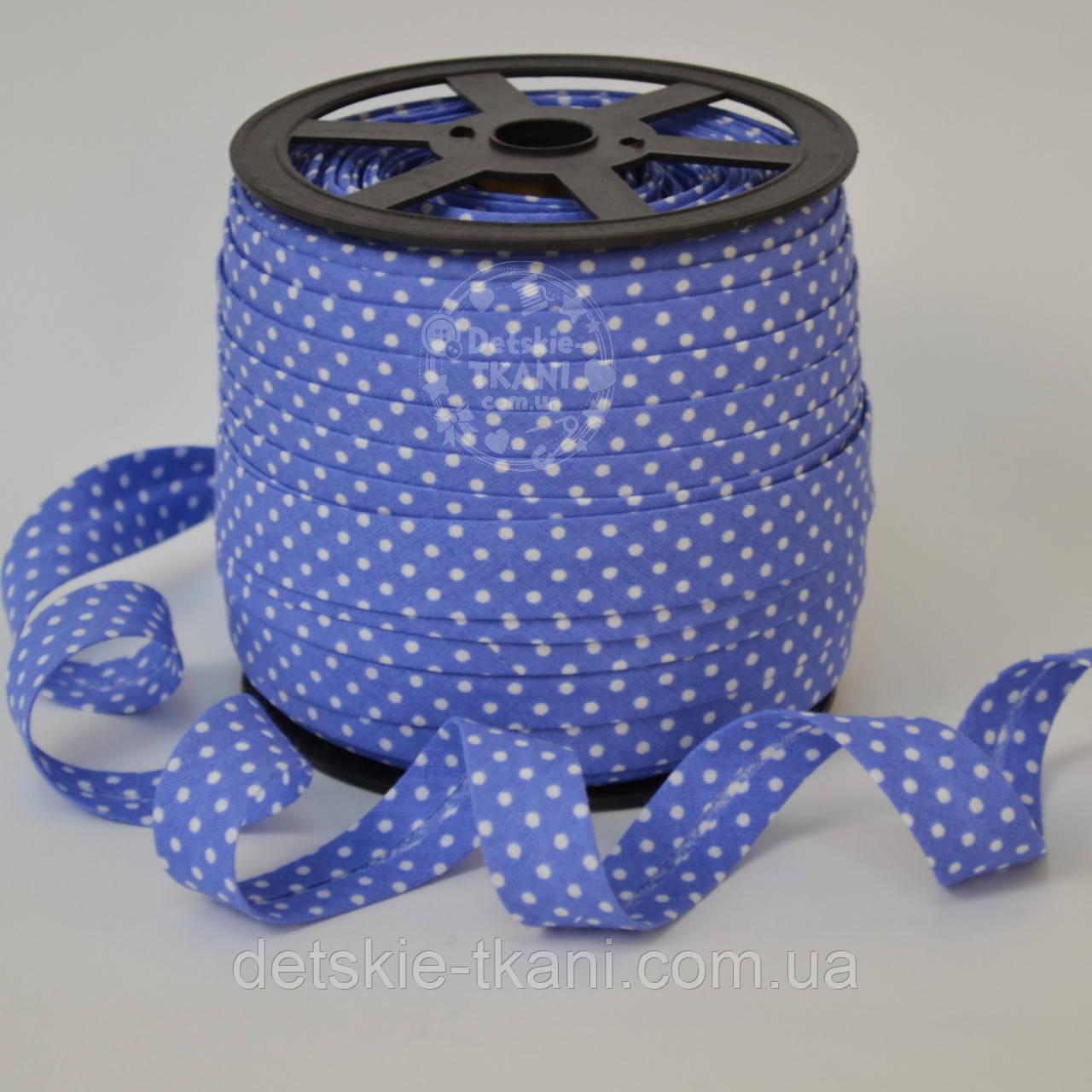 Косая бейка из хлопка с белым горошком 2 мм на темно-голубом фоне